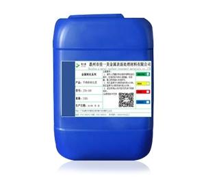 你知道不锈钢钝化液酸洗工艺流程吗?